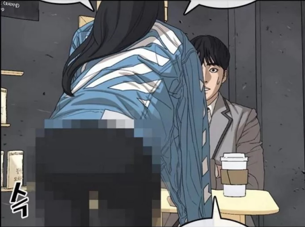 "A censored scene from ""Life Completely Ruined"" (Naver Webtoon)"
