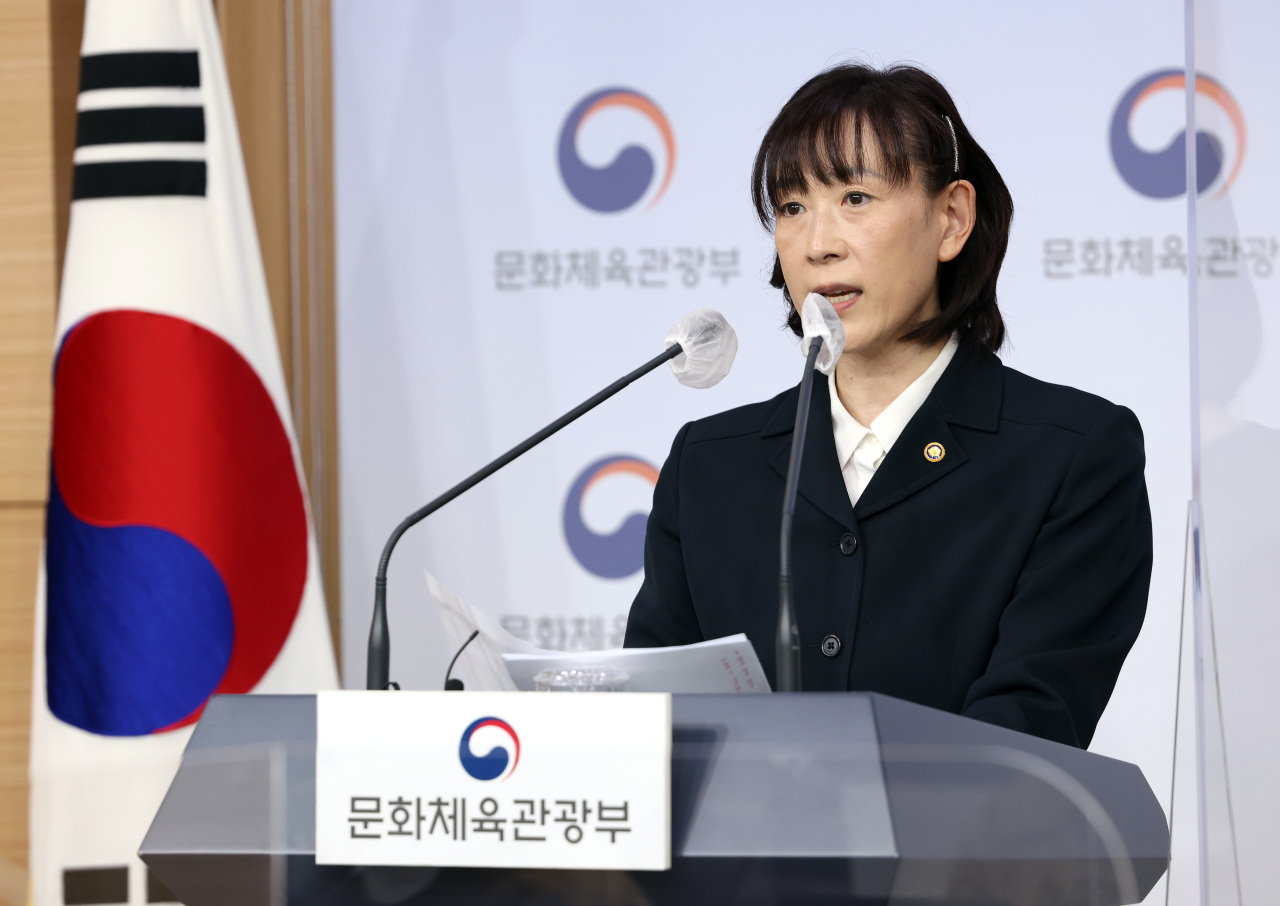 Choi Yoon-hee, second vice minister of culture, sports and tourism, introduces a new campaign to encourage people to travel safely and in small groups, at a press conference in Seoul on Wednesday. (Ministry of Culture, Sports and Tourism)