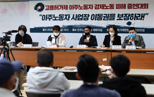 A Vietnamese migrant worker speaks about his experience of being assaulted and blackmailed after attempting to change his workplace, during a press conference in central Seoul on Sunday. (Yonhap)