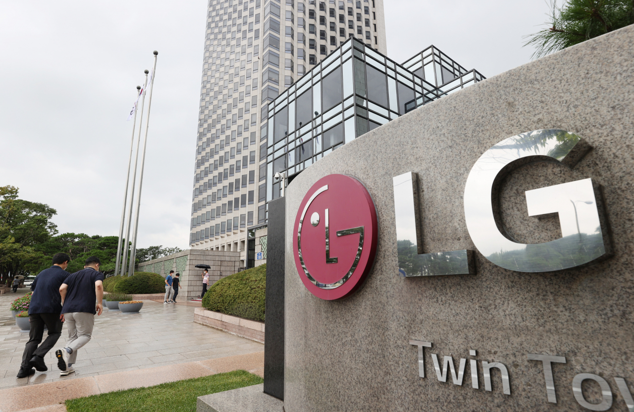 LG Twin Tower in Seoul (Park Hyun-koo/The Korea Herald)