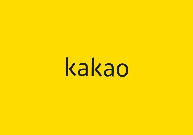 A logo of Kakao