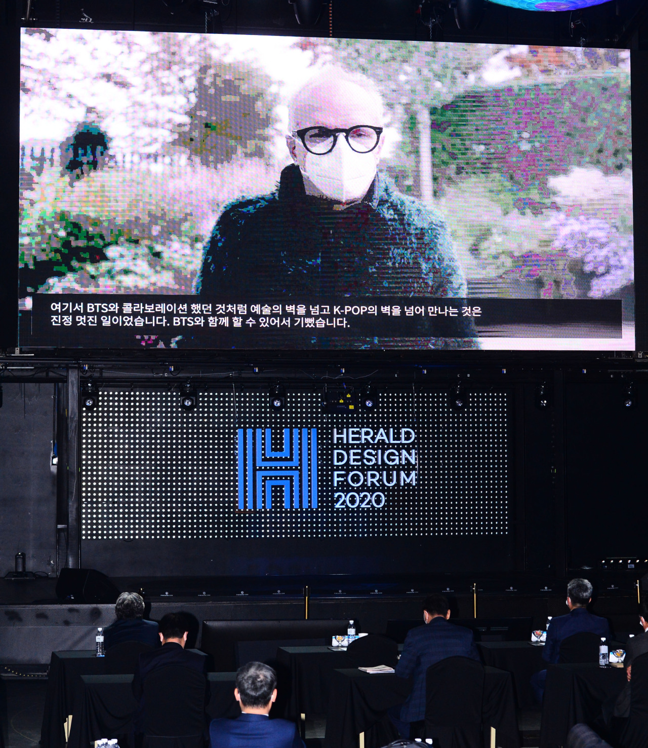 Hans Ulrich Obrist gives an online lecture at the Herald Design Forum 2020 in Incheon on Thursday. (Park Hae-mook/The Korea Herald)