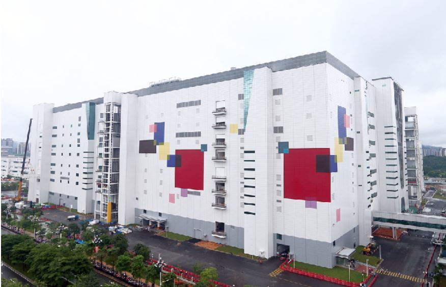 LG Display`s 8.5 generation OLED factory in Guangzhou, China (LG Display)