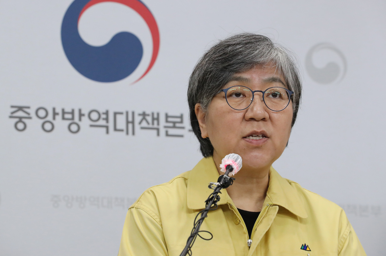 KDCA Director Jeong Eun-kyeong speaks Saturday in a briefing held at Cheongju, North Chungcheong Province, addressing the latest flu shots program issue. (Yonhap)