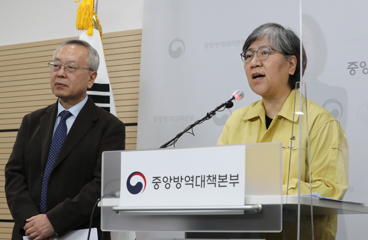 Jung Eun-kyeong, the director of the Korea Disease Control and Prevention Agency, speaks during a press briefing Saturday afternoon at the agency`s office in Cheongju, North Chungcheong Province. (Yonhap)