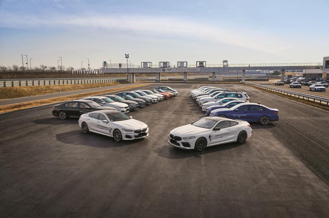 (BMW Korea)