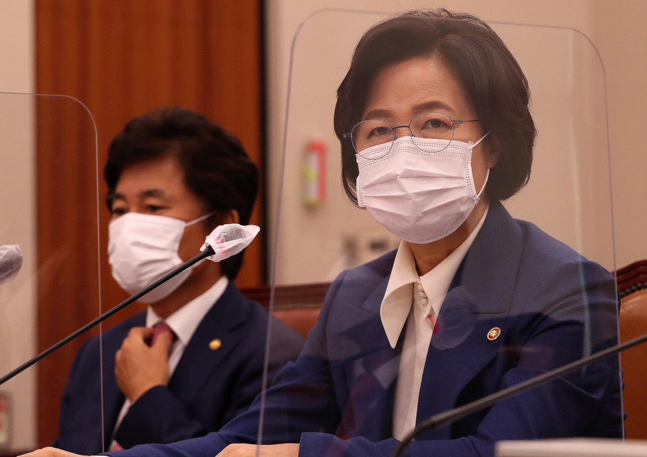 Minister of Justice Choo Mi-ae attends the parliamentary audit of the Ministry of Justice on Monday. (Yonhap)