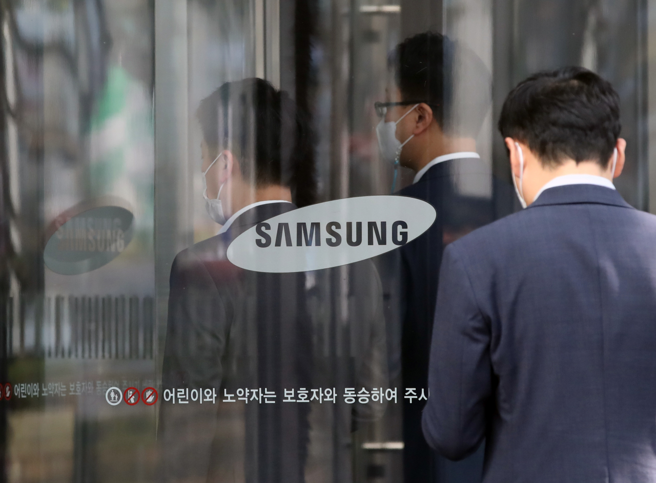 Samsung's Lee Kun-hee leaves behind $21 billion wealth for inheritance