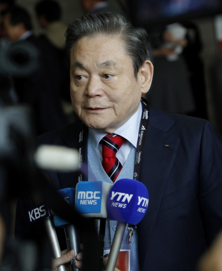The late Samsung Group Chairman Lee Kun-hee (Samsung)