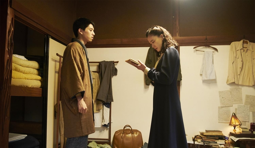 This image provided by the 25th Busan International Film Festival shows a scene from