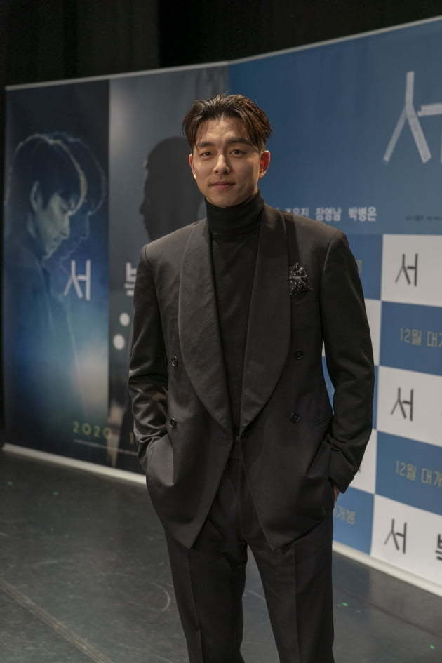 "Gong Yoo poses after the online press conference for his upcoming movie ""Seobok"" held on Tuesday.(CJ Entertainment)"