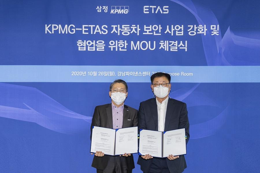 (ETAS Korea)