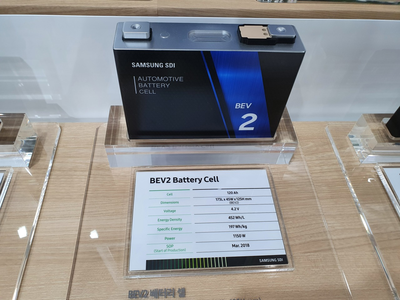 Samsung SDI's prismatic battery cell for electric vehicles (Kim Byung-wook/The Korea Herald)