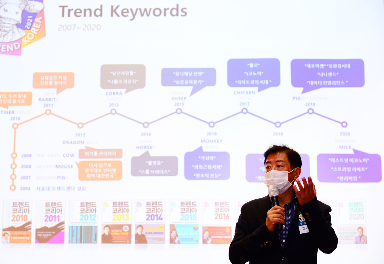 "Professor Kim Ran-do speaks on trends in the non-face-to-face era at The Korea Herald Biz Forum: ""Contact less, connect more"" at The Shilla in Seoul on Tuesday. (Park Hae-mook/The Korea Herald)"