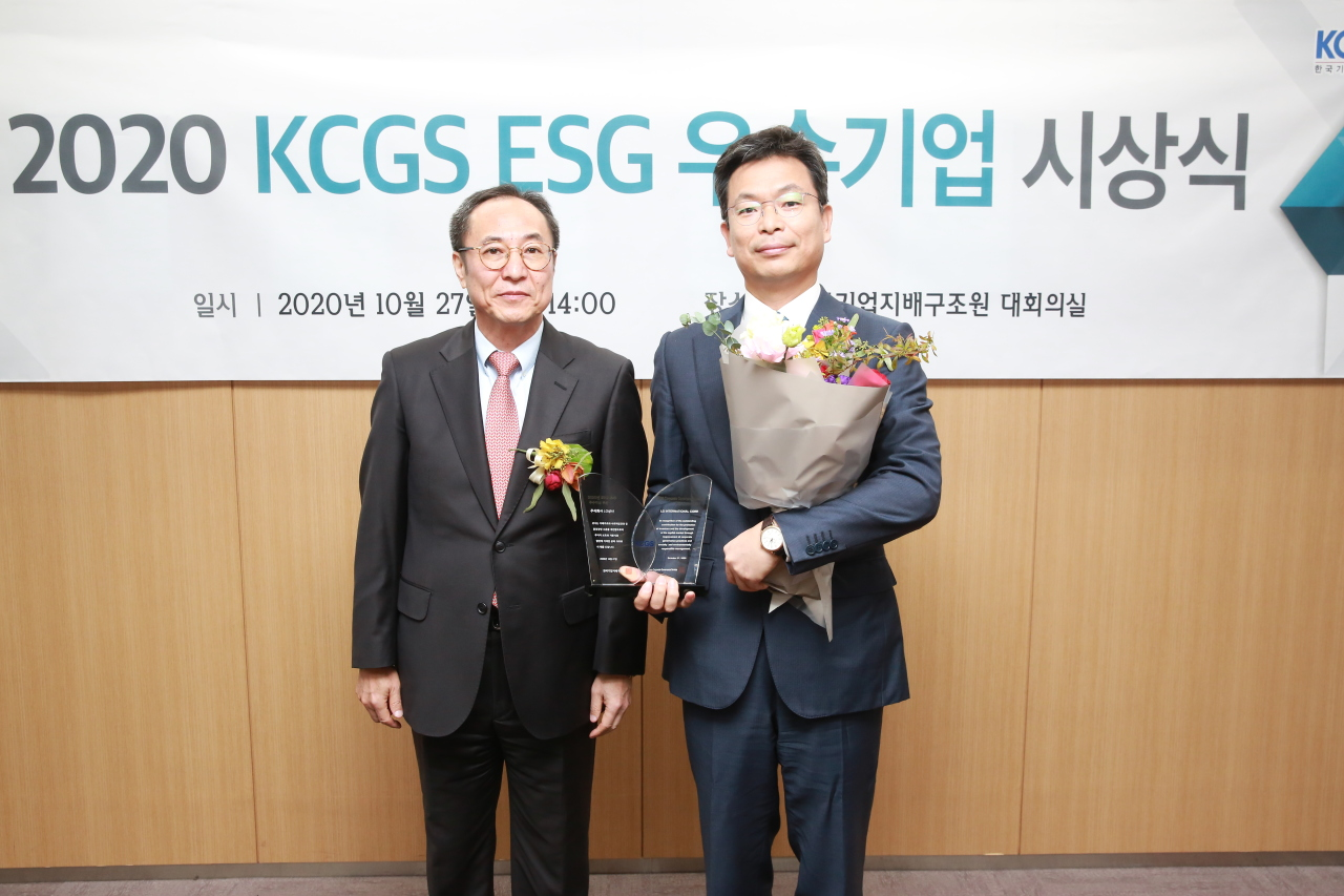 Kang Sung-chul (right), head of the strategic management division of LG International and Shin Jhin-young, president of the Korea Corporate Governance Service, pose for a photo at the 2020 Outstanding Companies Awards ceremony. (LG International)