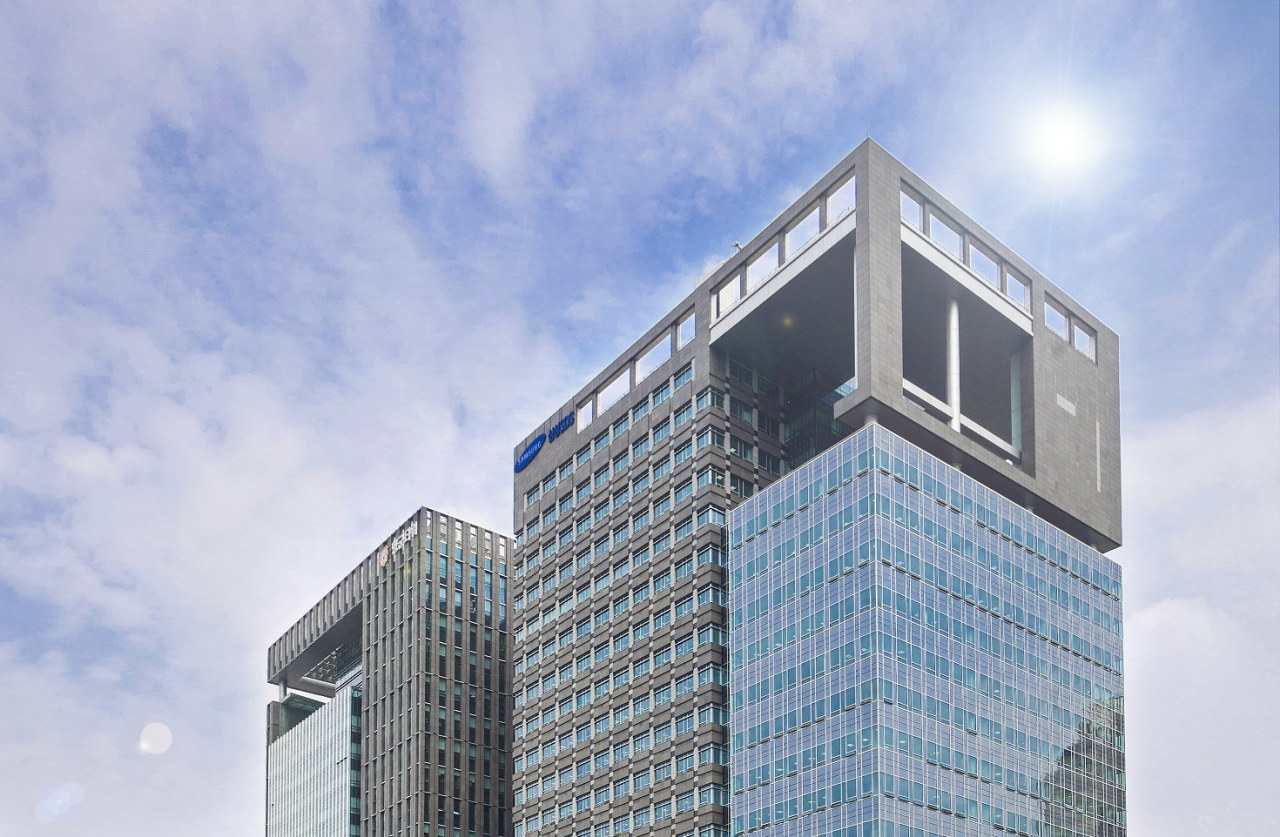 Samsung SDS headquarters building in Seoul (Samsung SDS)