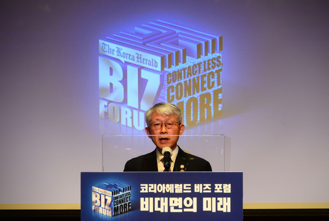 Science and ICT Minister Choi Ki-young delivers congratulatory remarks. (Park Hae-mook/The Korea Herald)