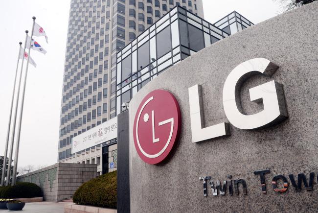 LG Twin Tower in Seoul (Park Hyun-koo/The Korea Herald)