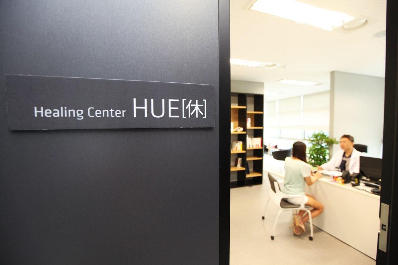 "Nexon's healing center, ""Hue"" (Nexon)"