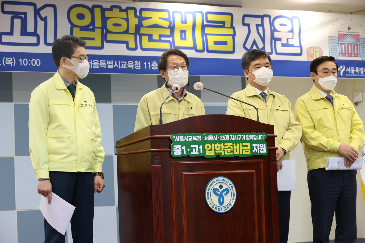Seoul Metropolitan Office of Education Superintendent Choo Hee-yeon speaks during a press briefing Thursday. The city's education office plans to provide all first-year students of Seoul's middle and high schools with a one-off stipend of 300,000 won starting 2021. (Yonhap)