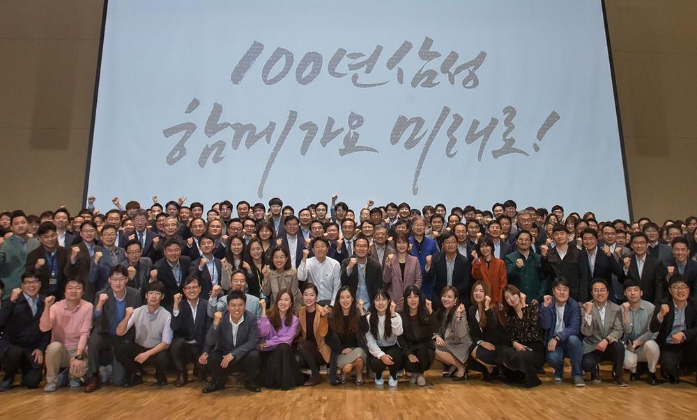 (Samsung Electronics Co.)
