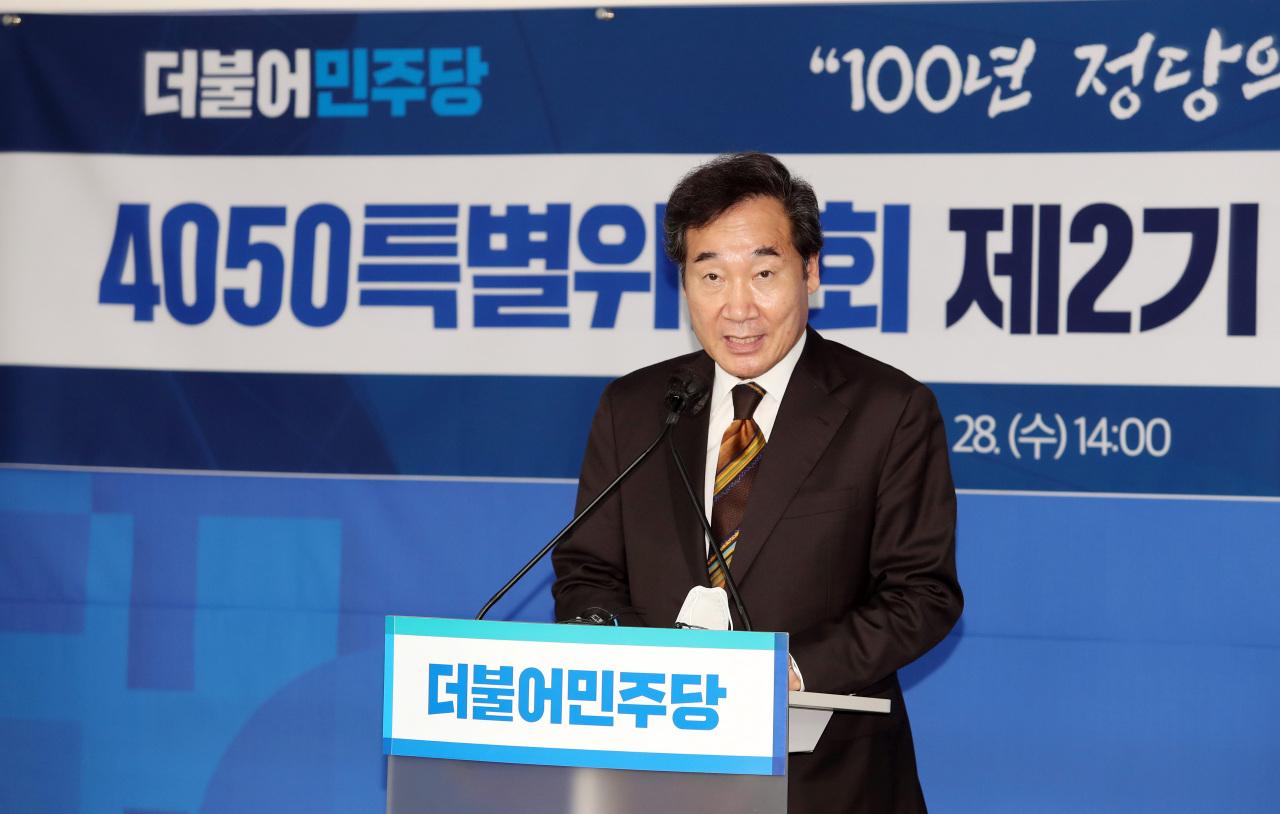 Democratic Party Chairman Rep. Lee Nak-yon. (Yonhap)