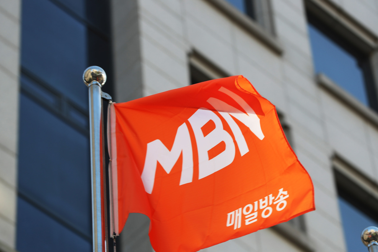 cable TV channel MBN(Yonhap)