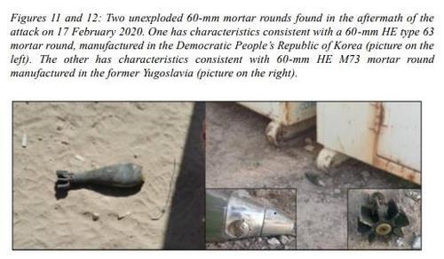 (Screenshot captured from the UN Website)