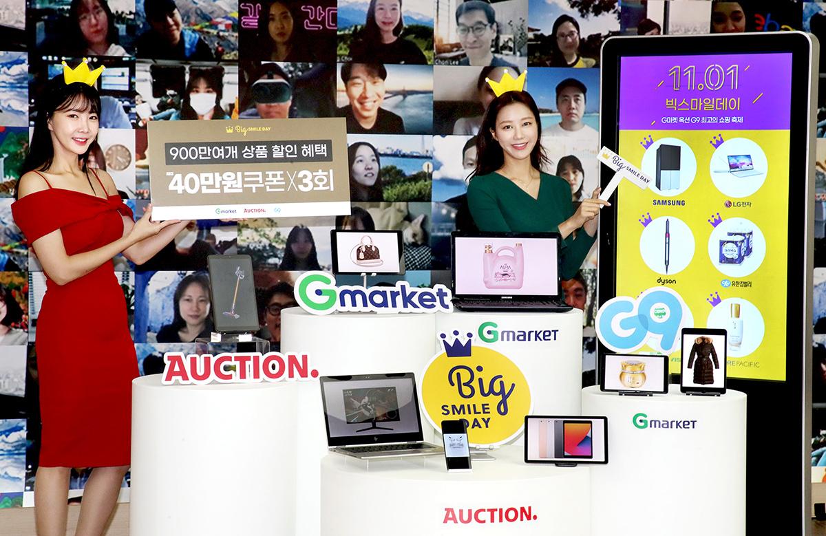 (eBay Korea)