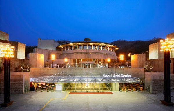 Seoul Arts Center (SAC)