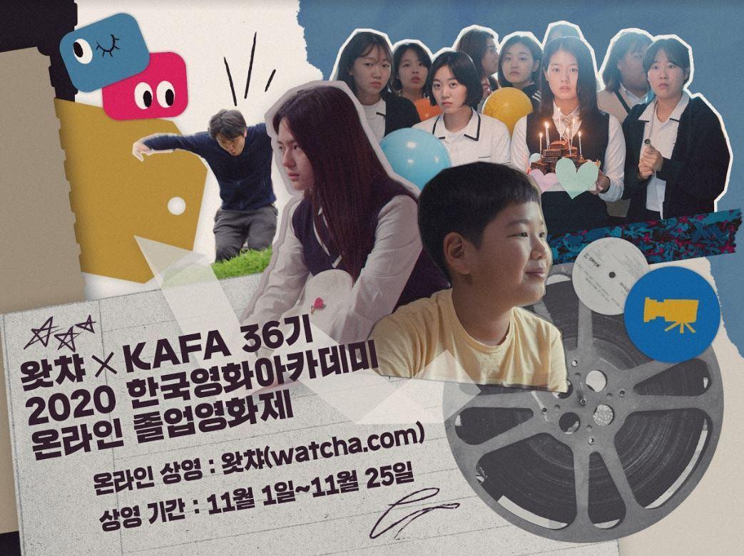 "A poster of the Korean Academy of Film Arts' graduation film festival, ""Eye Contact,"" on OTT platform Watcha (Watcha)"