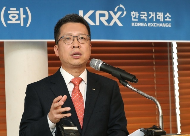 Former Korea Exchange Chairman Jung Ji-won (KRX)