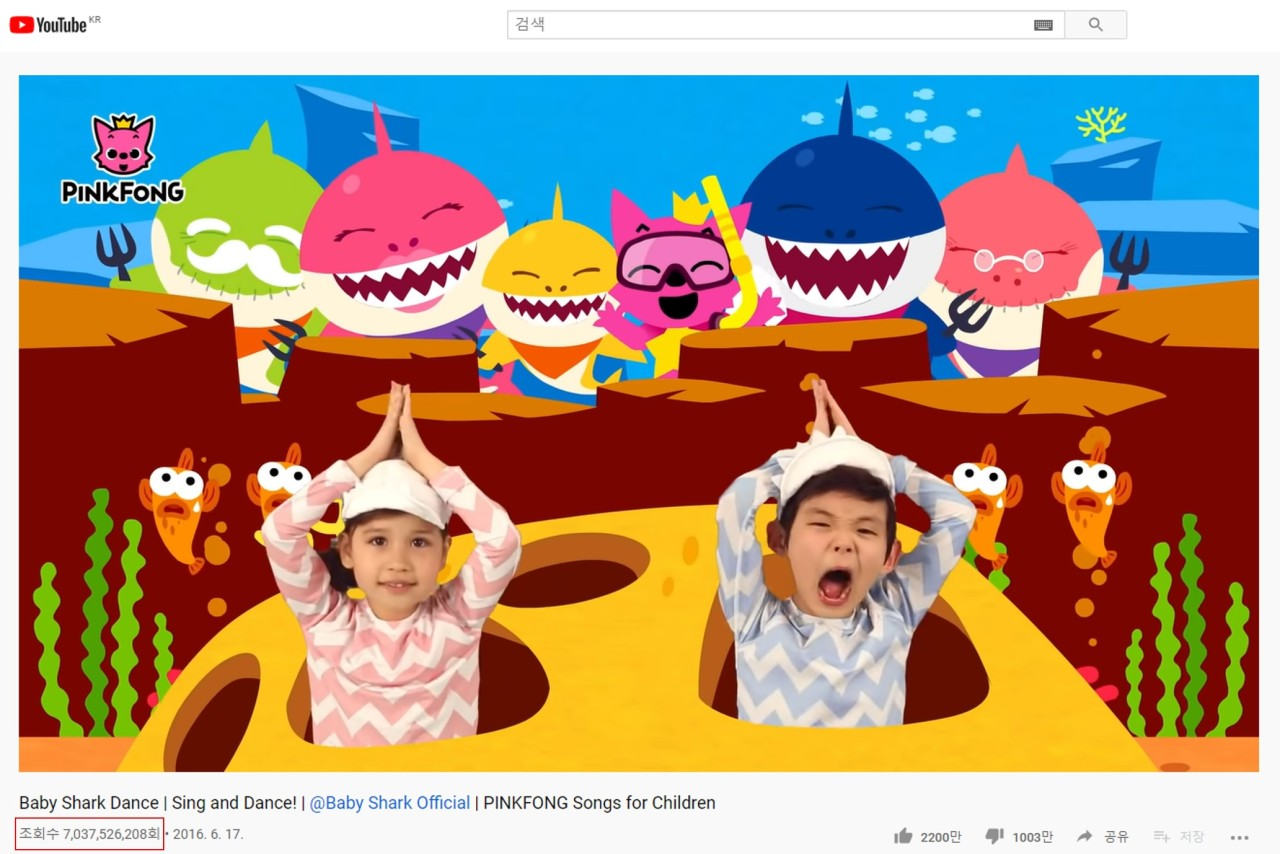 "The English version of the ""Baby Shark Dance"" video (Smartstudy)"