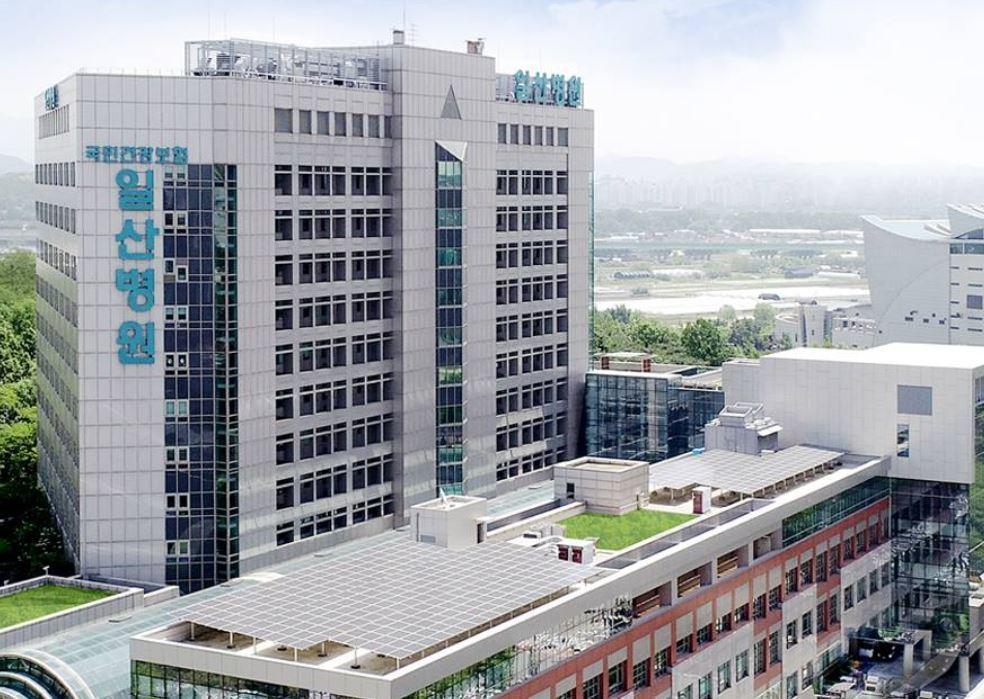 National Health Insurance Ilsan Hospital (NHIS Ilsan Hospital)