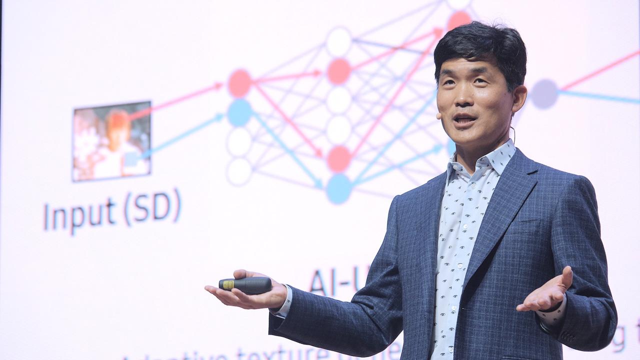 Sebastian Seung (Samsung Electronics)