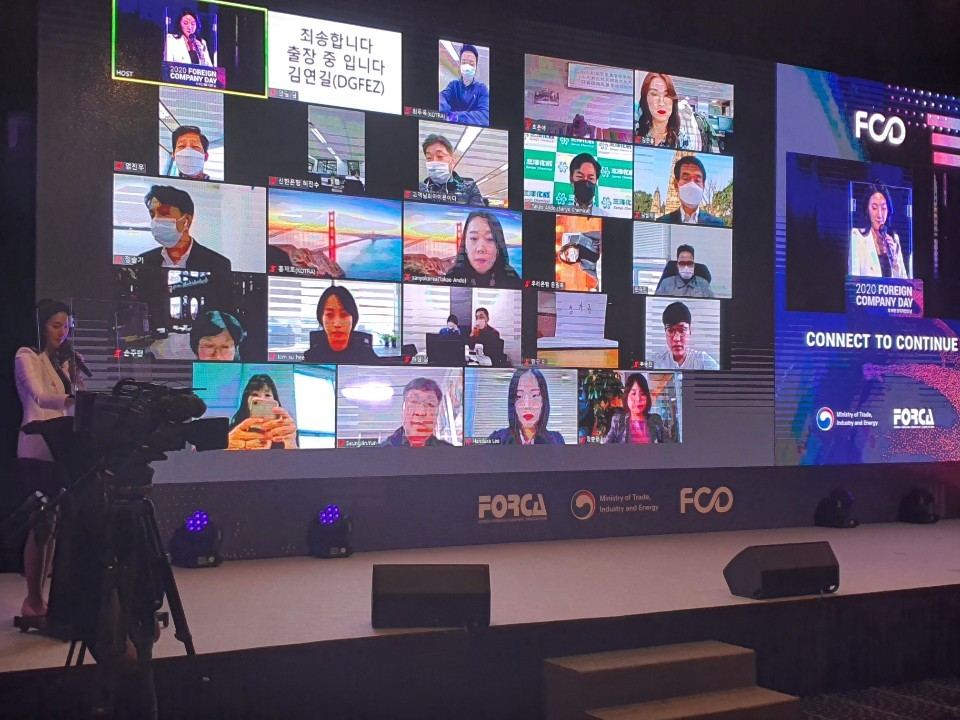Participants attend the 2020 Foreign Company Day in Seoul on Tuesday. Only local award winners attended the ceremony, in compliance with social distancing guidelines. (FORCA)