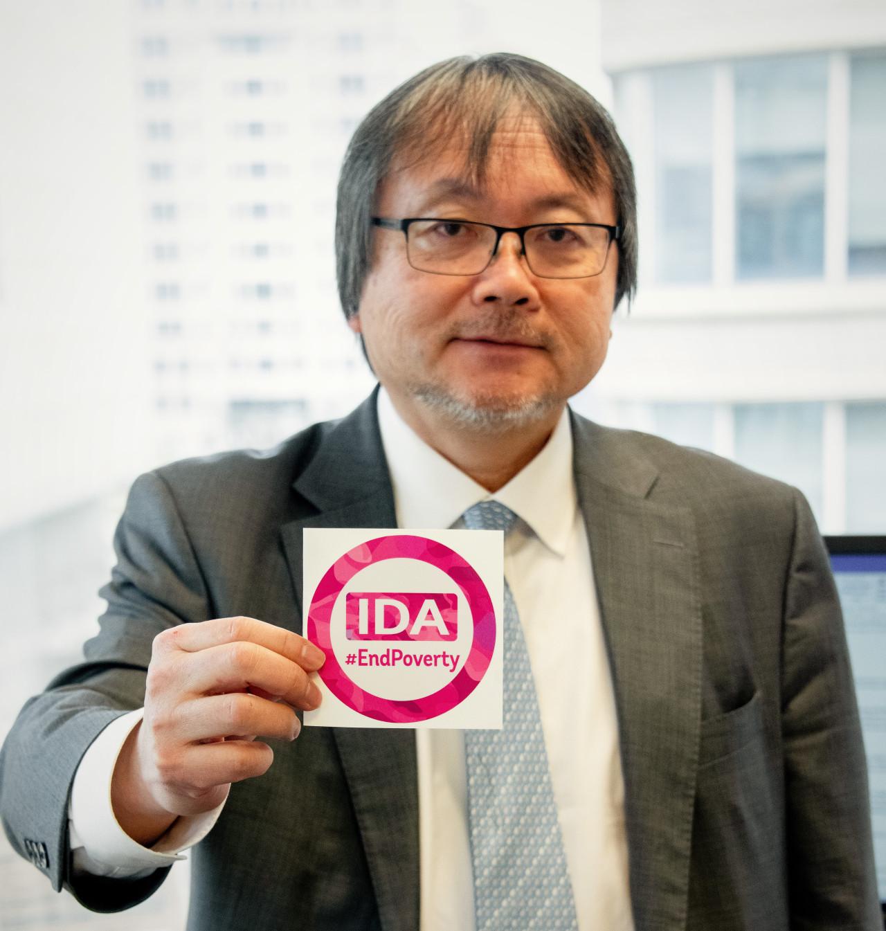 Akihiko Nishio, World Bank Group's vice president for development finance. (World Bank Group)