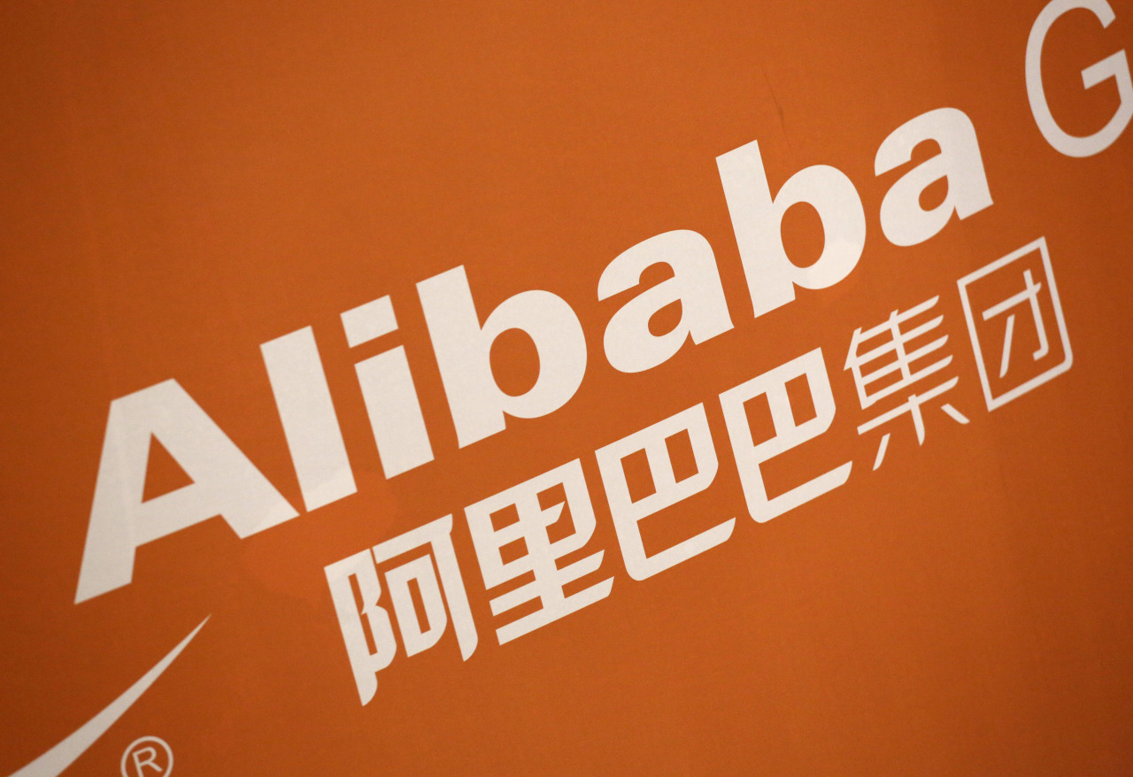 The Alibaba logo is displayed during the company's IPO at the New York Stock Exchange on Sept. 19, 2014. (AP-Yonhap)