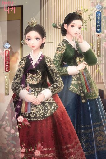 Hanbok attire items introduced in Shining Nikki that sparked controversy (Paper Games)