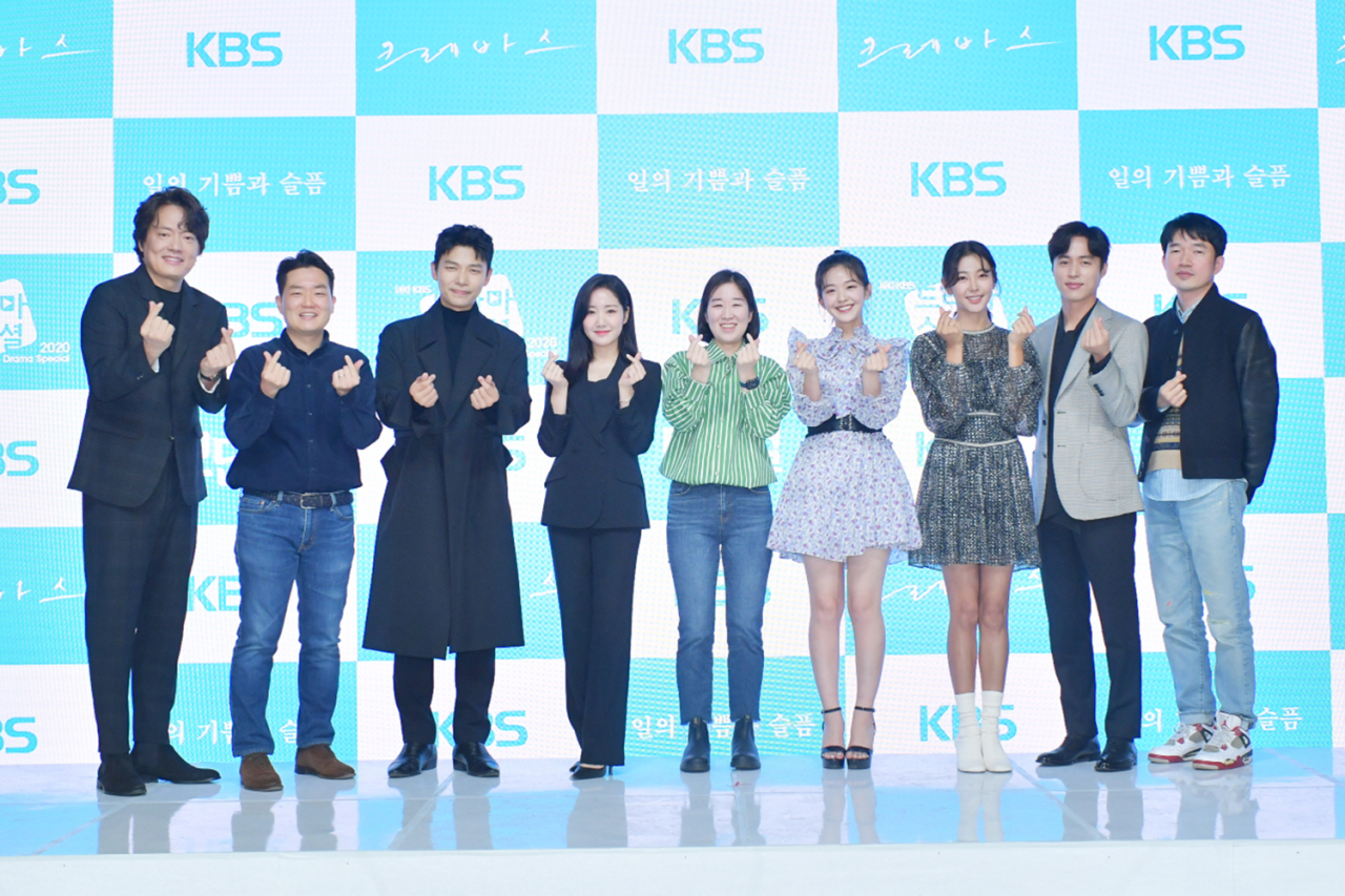 """Directors and casts from """"KBS Drama Special"""" dramas pose before an online press conference held on Friday. (KBS)"""
