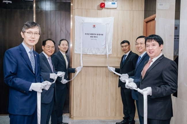 A ceremony is held on Nov. 6, 2020, to mark the launch of the Consulate General of South Korea in Da Nang, with Park Noh-wan (second from left), South Korean ambassador to Vietnam, in attendance, in this photo provided by the diplomatic mission. (Yonhap)