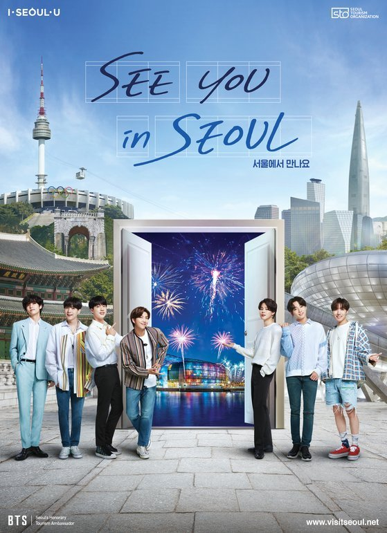 "Poster image of BTS' ""See You in Seoul"" video (Seoul Tourism Organization)"