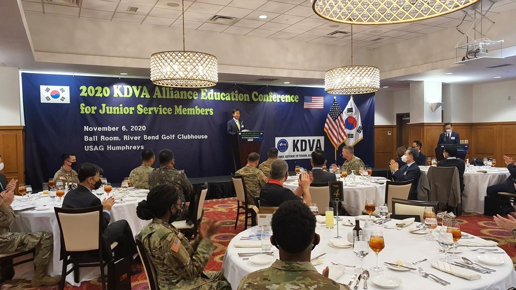 American service members attend a conference on the Korea-US alliance held at Camp Humphreys in the city of Pyeongtaek, Gyeonggi Province. (Korea Defense Veterans Association)