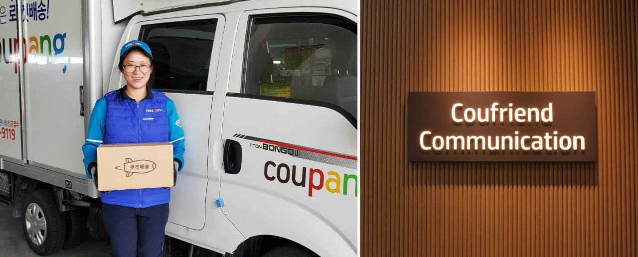 Coupang opens a counseling center for female staff. (Coupang)