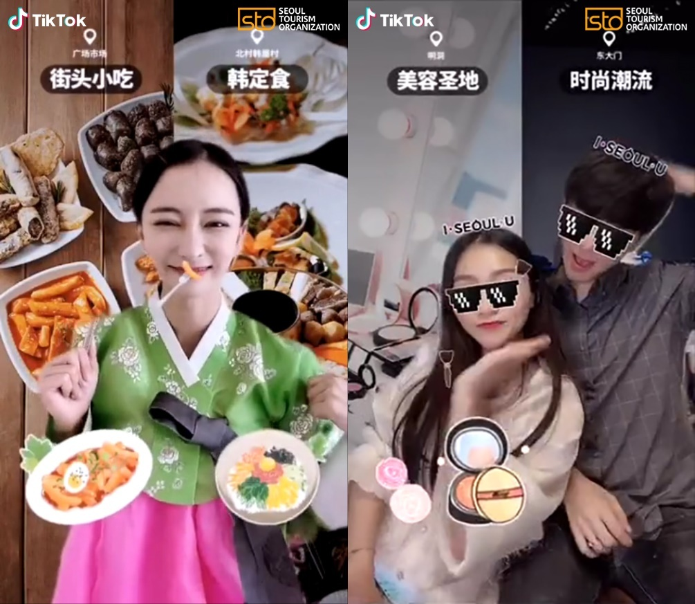 "Screenshot of Douyin users participating in a ""See You in Seoul"" challenge (Seoul Tourism Organization)"