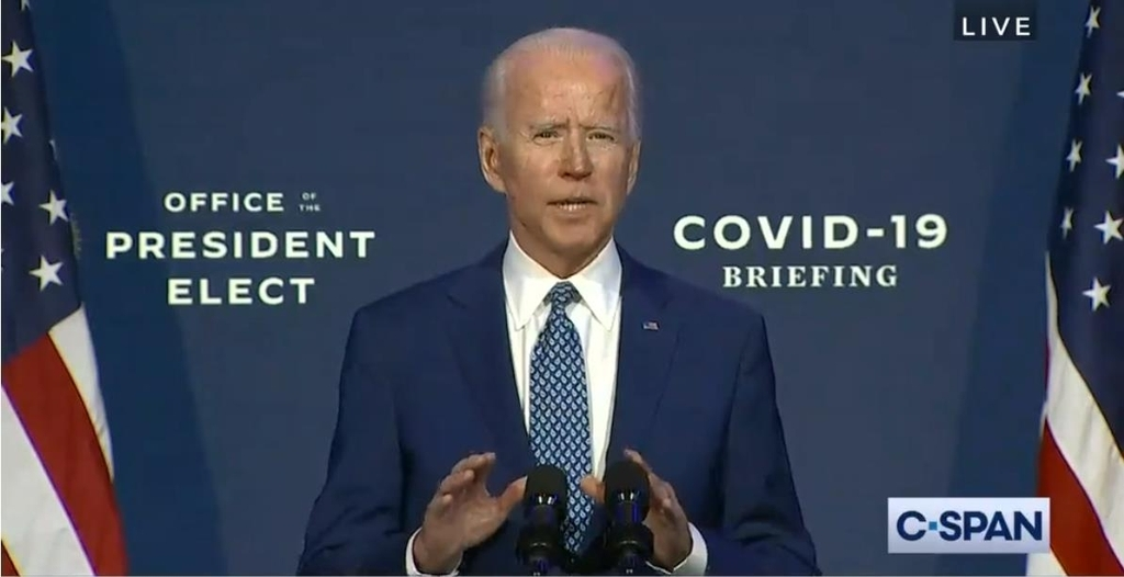 The captured image from the website of US cable news network C-Span shows US President-elect Joe Biden speaking at a press conference in Wilmington, Delaware, on Monday. (Screenshot captured from the C-Span wesbite)
