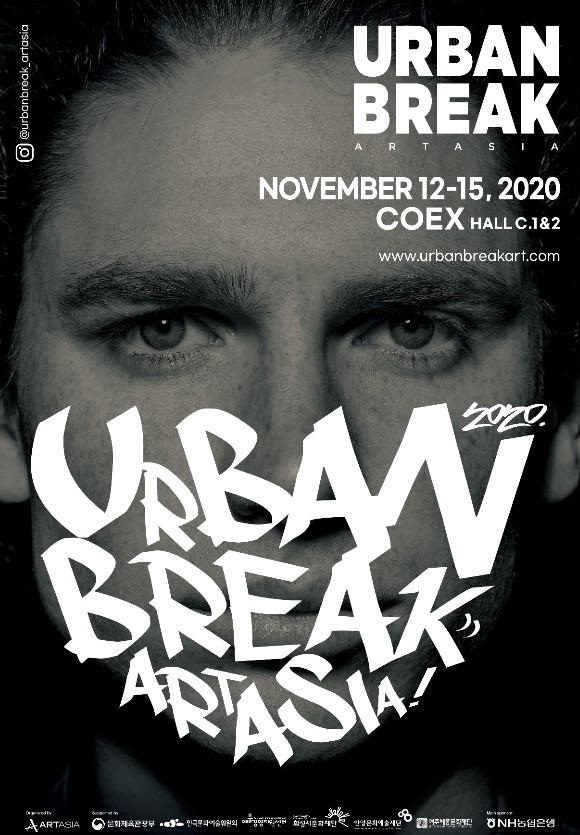 The official poster for 2020 Urban Break Art Asia (Urban Break Art Asia)