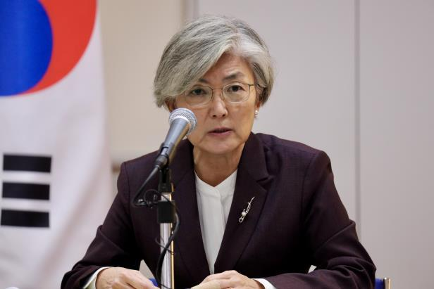 South Korean Foreign Minister Kang Kyung-wha speaks in a press conference at the South Korean Embassy in Washington on Tuesday. (Yonhap)
