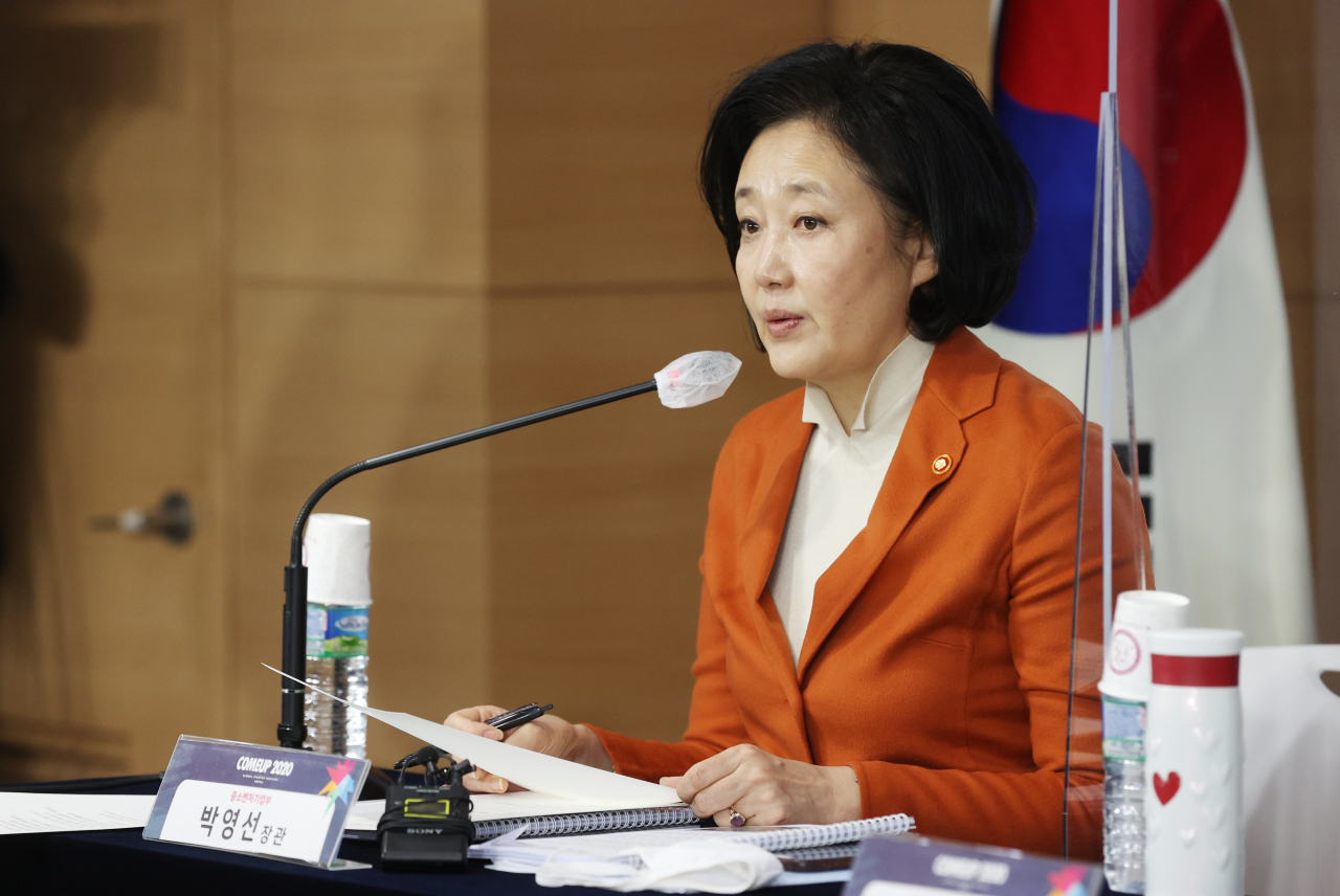 """Minister of SMEs and Startups Park Young-sun holds a briefing on Nov. 3 under the theme of """"Come Up 2020, a leap to global festival."""" (Ministry of SMEs and Startups)"""