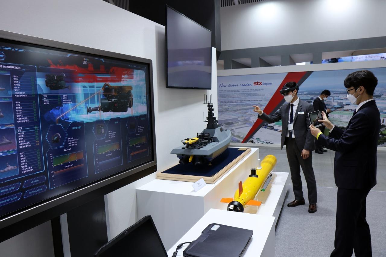 LIG Nex1 showcases new technologies at the 2020 Korea Ocean Expo held Wednesday at Songdo Convensia in Incheon. (LIG Nex1)